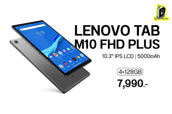 เปิดตัว Lenovo Tab M10 FHD Plus แท็บเล็ต พร้อมกับประสิทธิภาพที่ยอดเยี่ยม ข่าวเทคโนโลยี นวัตกรรมใหม่ โลกอนาคต watch สำหรับคนชอบออกกำลังกาย ข่าวเทคโนโลยี นวัตกรรมใหม่ โลกอนาคต